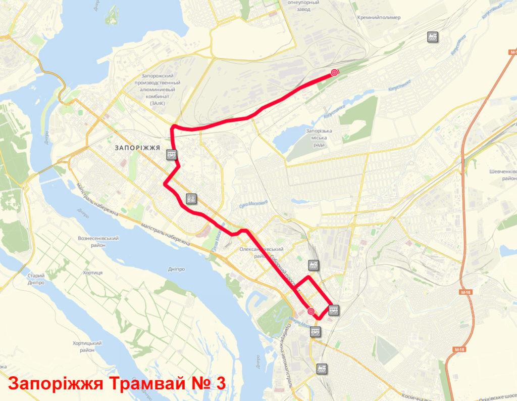 Трамвай 3 Запоріжжя