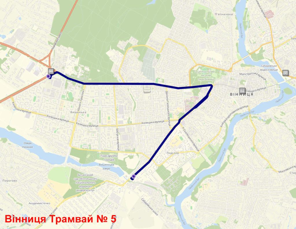 Трамвай 5 Вінниця