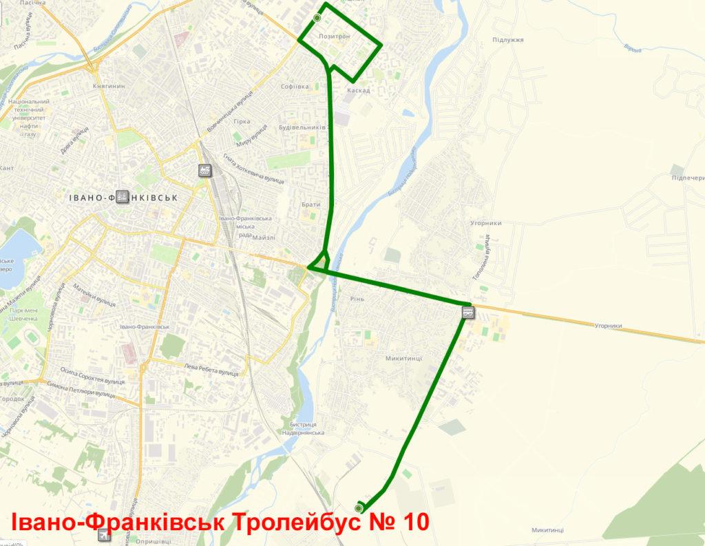 Тролейбус 10 Івано- Франківськ