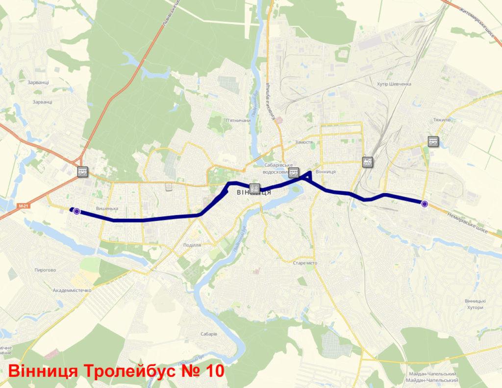 Тролейбус 10 Вінниця