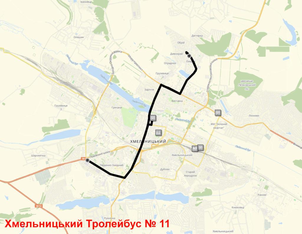 Тролейбус 11 Хмельницький