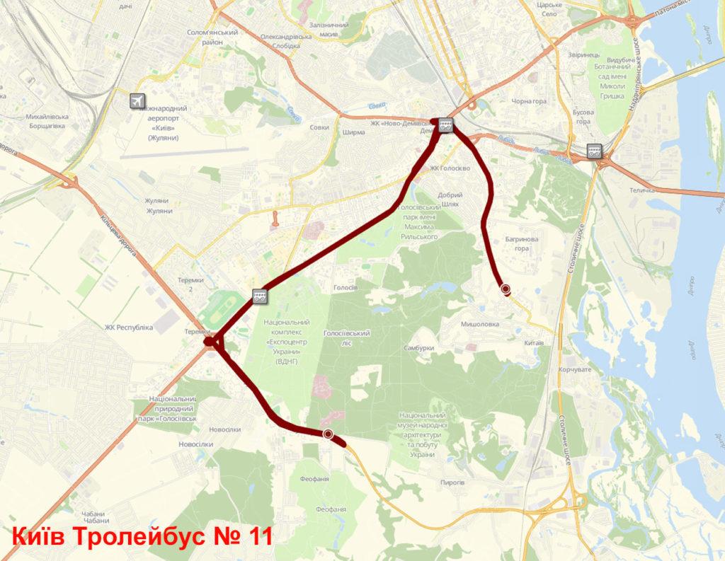 Тролейбус 11 Київ