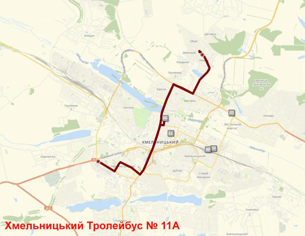 Тролейбус 11А Хмельницький