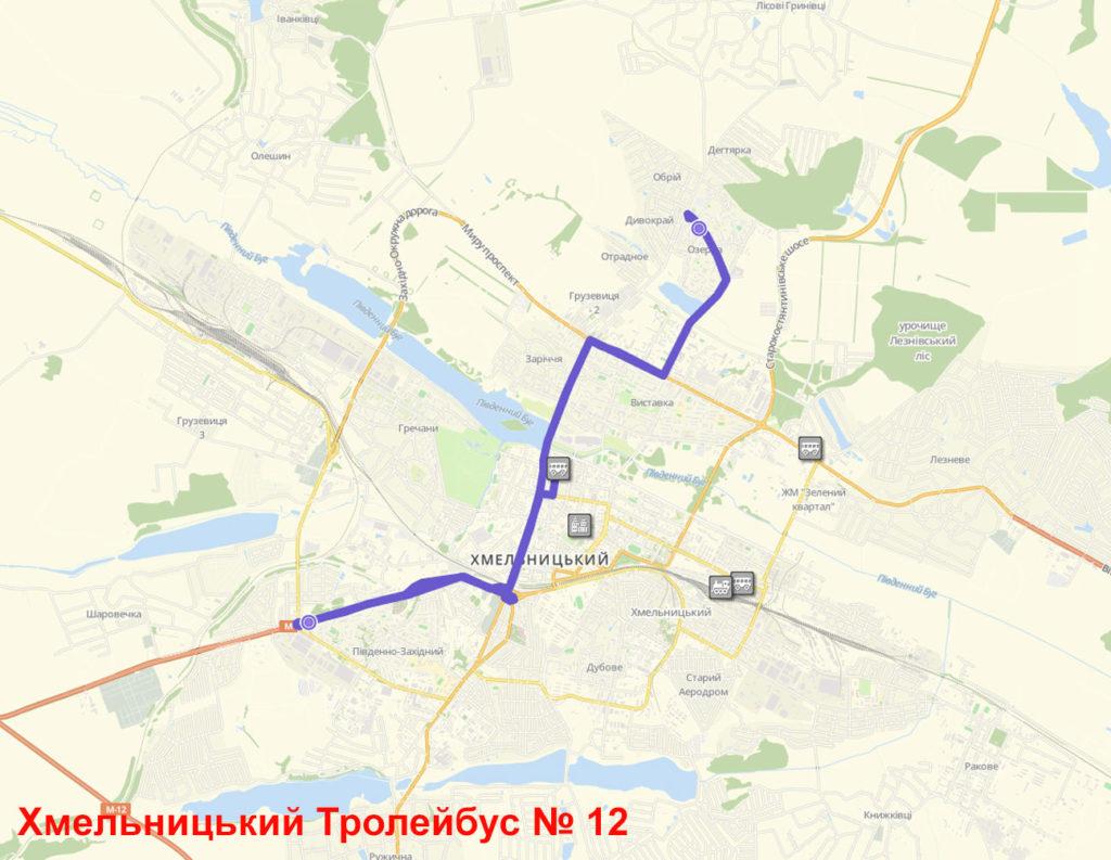 Тролейбус 12 Хмельницький
