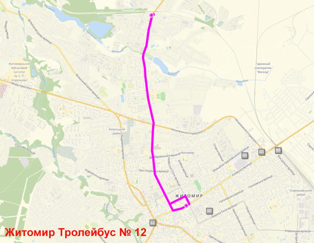 Тролейбус 12 Житомир
