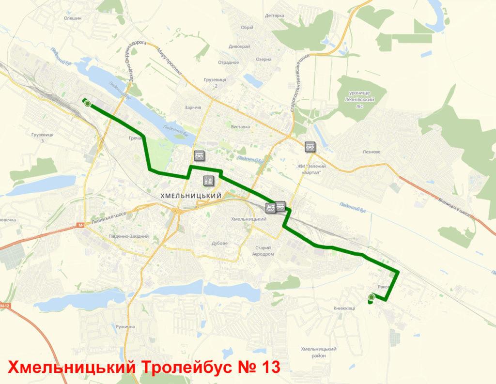 Тролейбус 13 Хмельницький