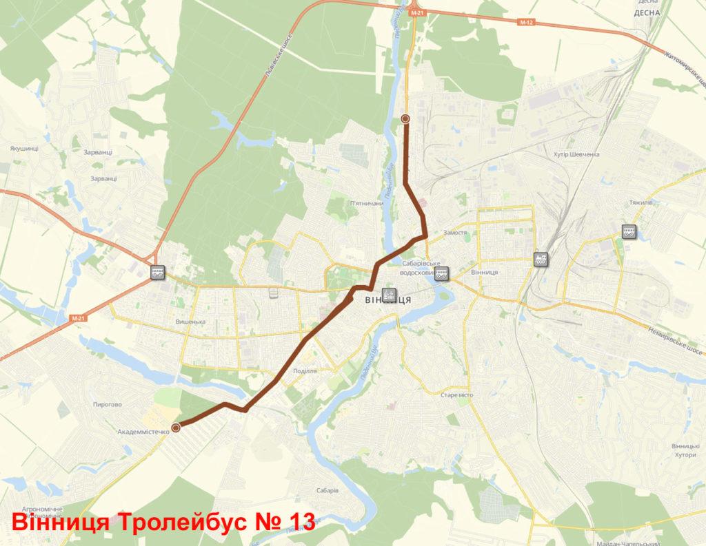 Тролейбус 13 Вінниця