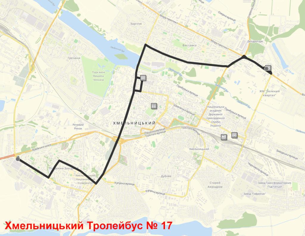 Тролейбус 17 Хмельницький