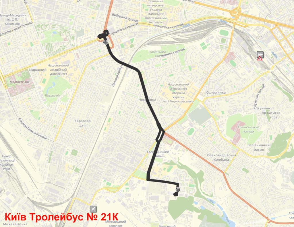 Тролейбус 21К Київ