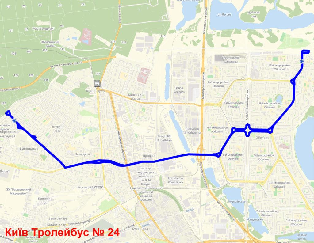 Тролейбус 24 Київ