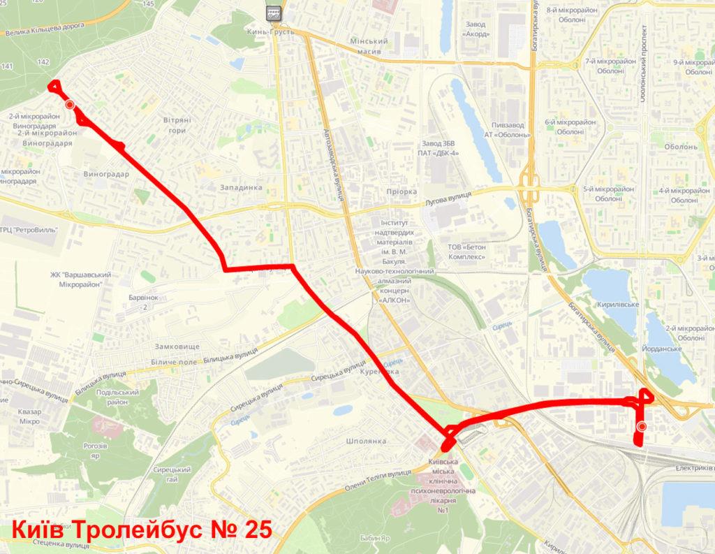 Тролейбус 25 Київ