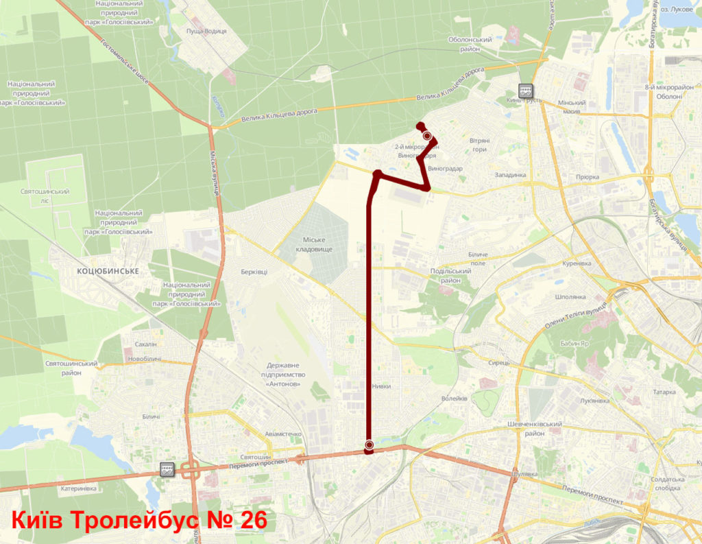 Тролейбус 26 Київ