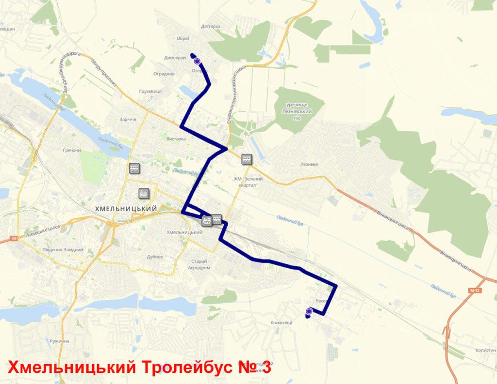 Тролейбус 3 Хмельницький