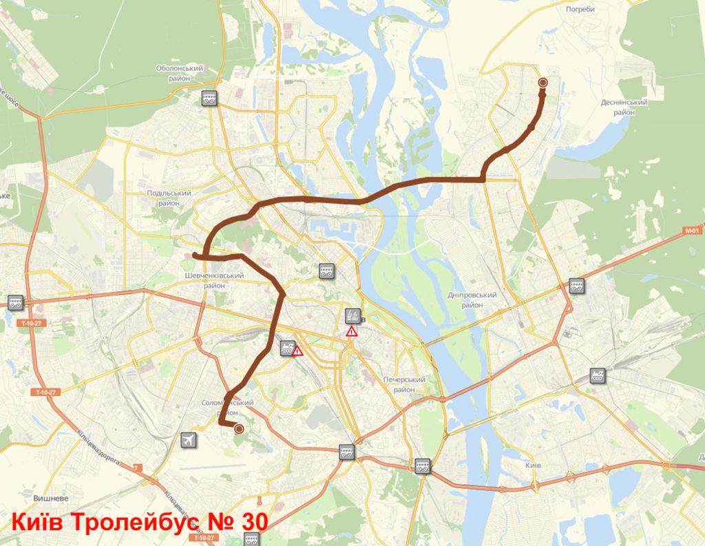 Тролейбус 30 Київ