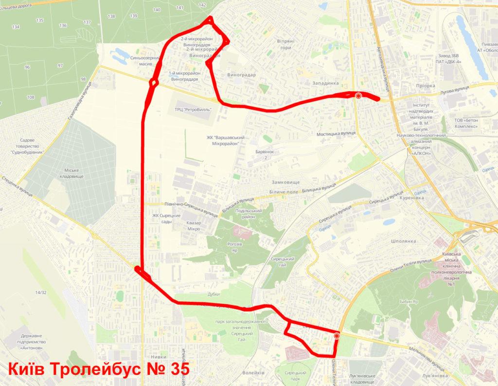 Тролейбус 35 Київ