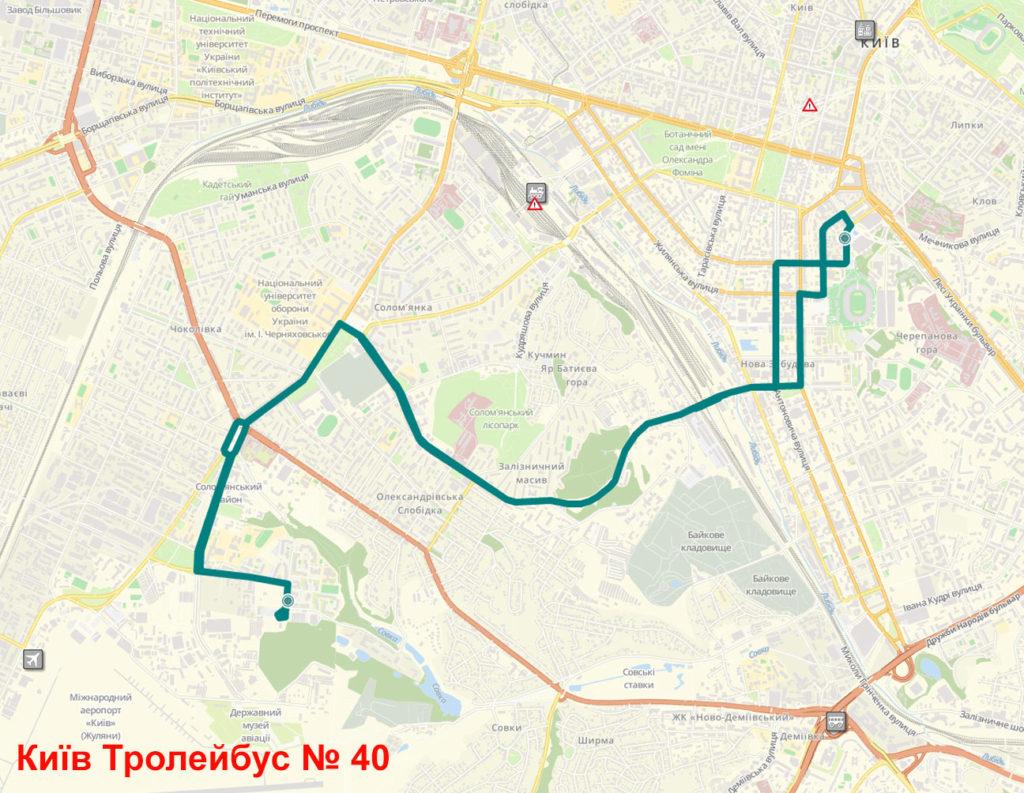 Тролейбус 40 Київ