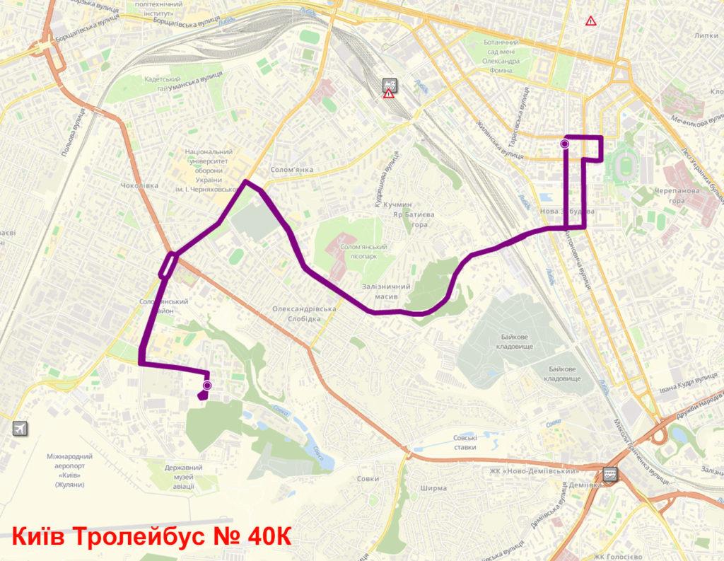 Тролейбус 40К Київ