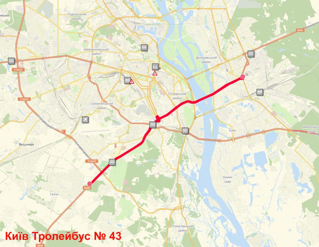 Тролейбус 43 Київ