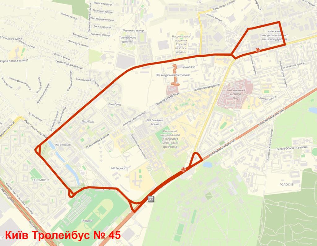 Тролейбус 45 Київ