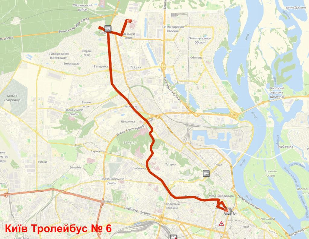 Тролейбус 6 Київ