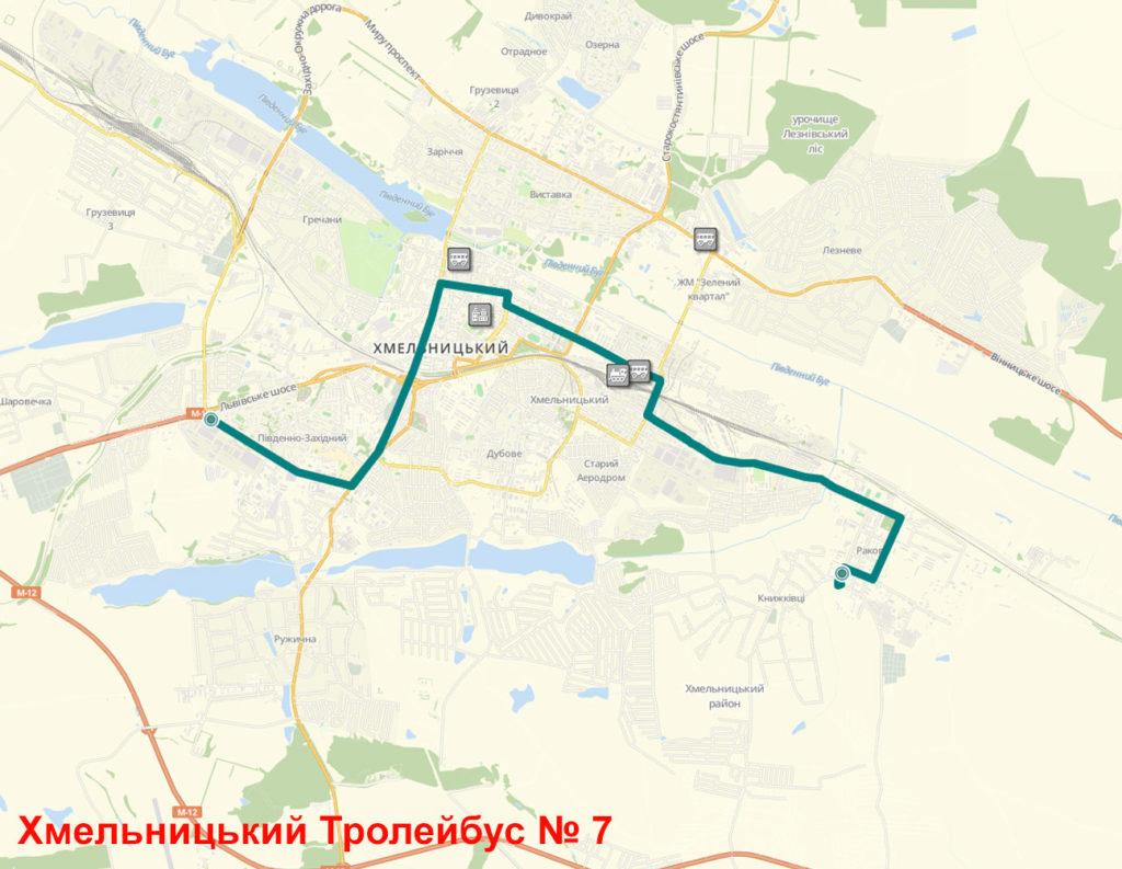 Тролейбус 7 Хмельницький