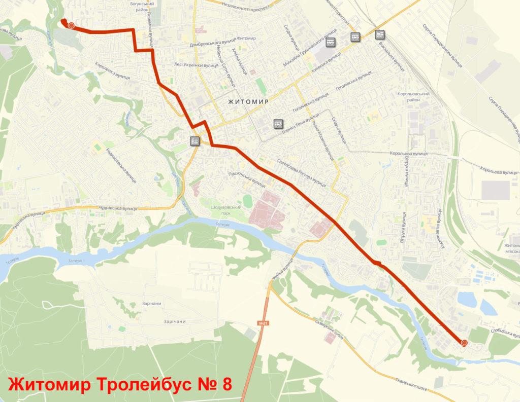 Тролейбус 8 Житомир