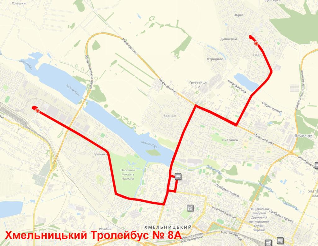 Тролейбус 8А Хмельницький