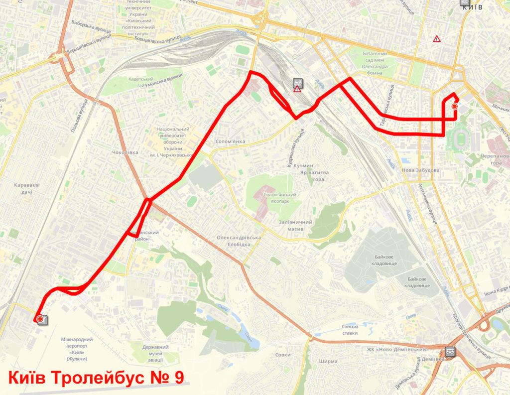 Тролейбус 9 Київ