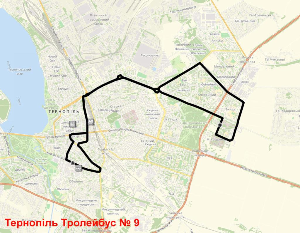 Тролейбус 9 Тернопіль