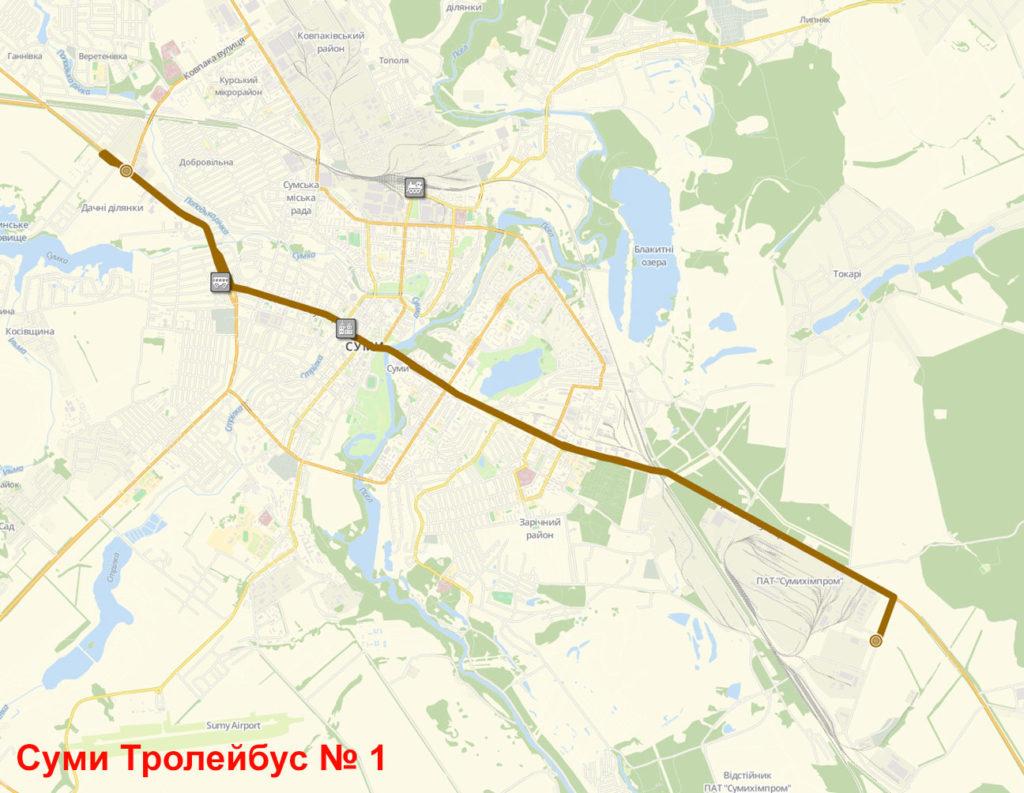 Тролейбус 1 Суми