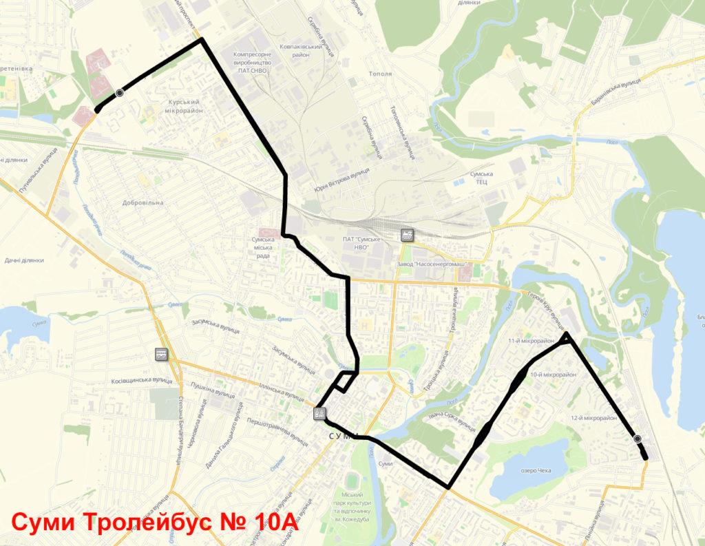 Тролейбус 10А Суми