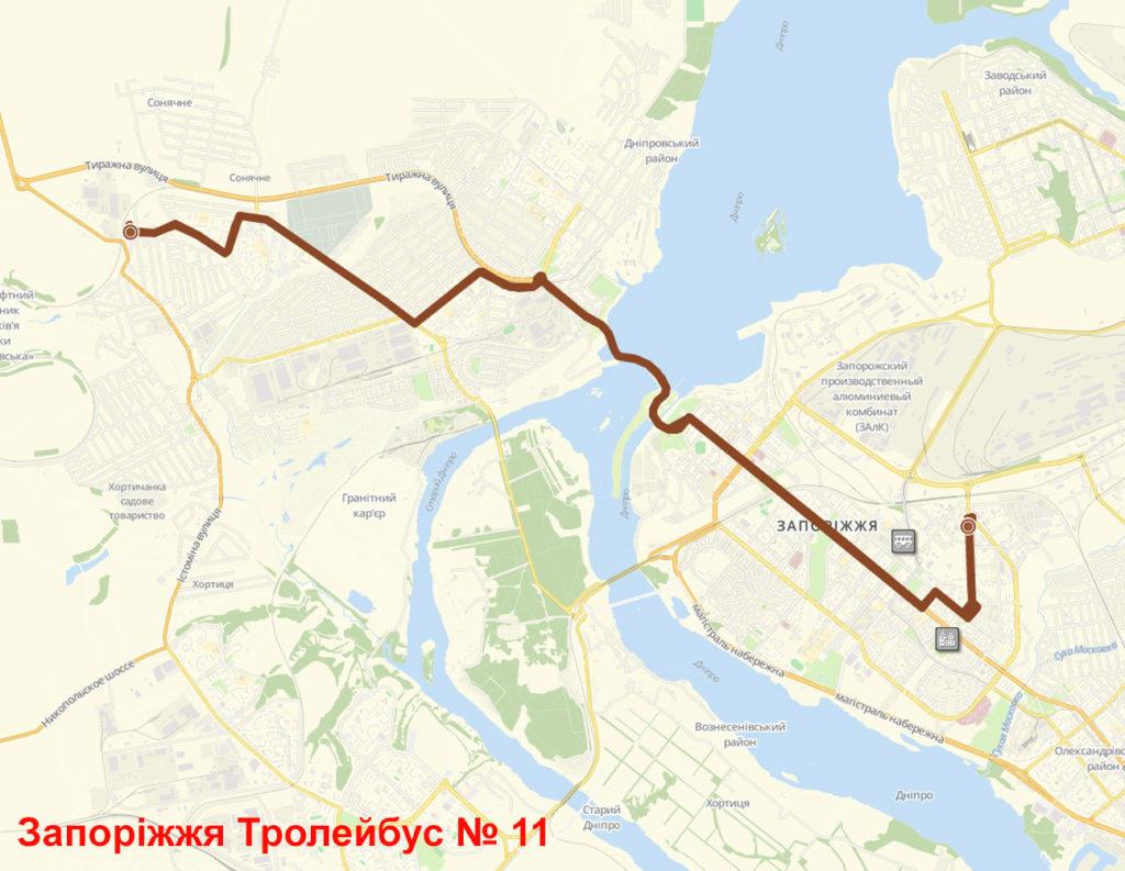 Тролейбус 11 Запоріжжя
