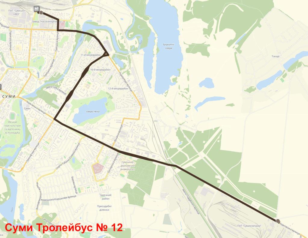Тролейбус 12 Суми