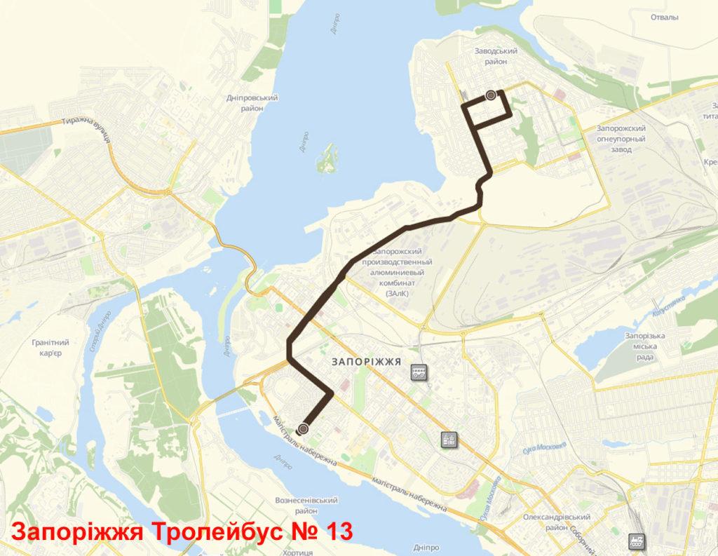 Тролейбус 13 Запоріжжя