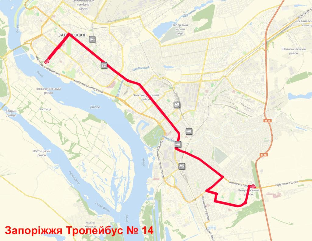 Тролейбус 14 Запоріжжя