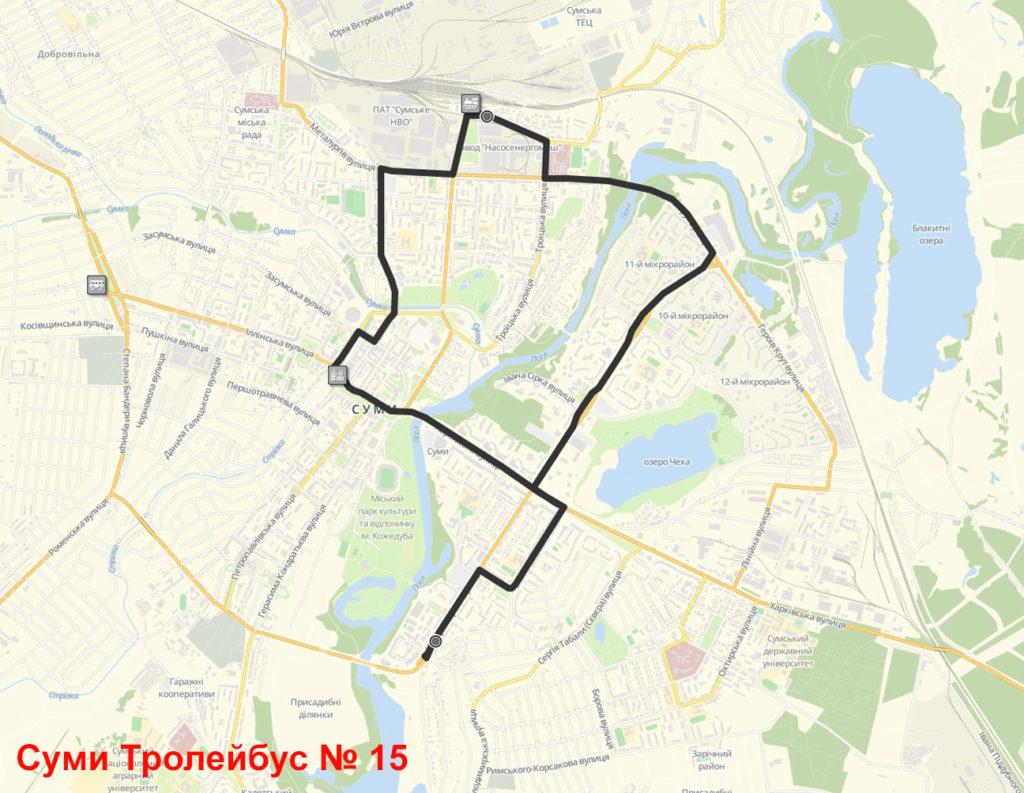 Тролейбус 15 Суми