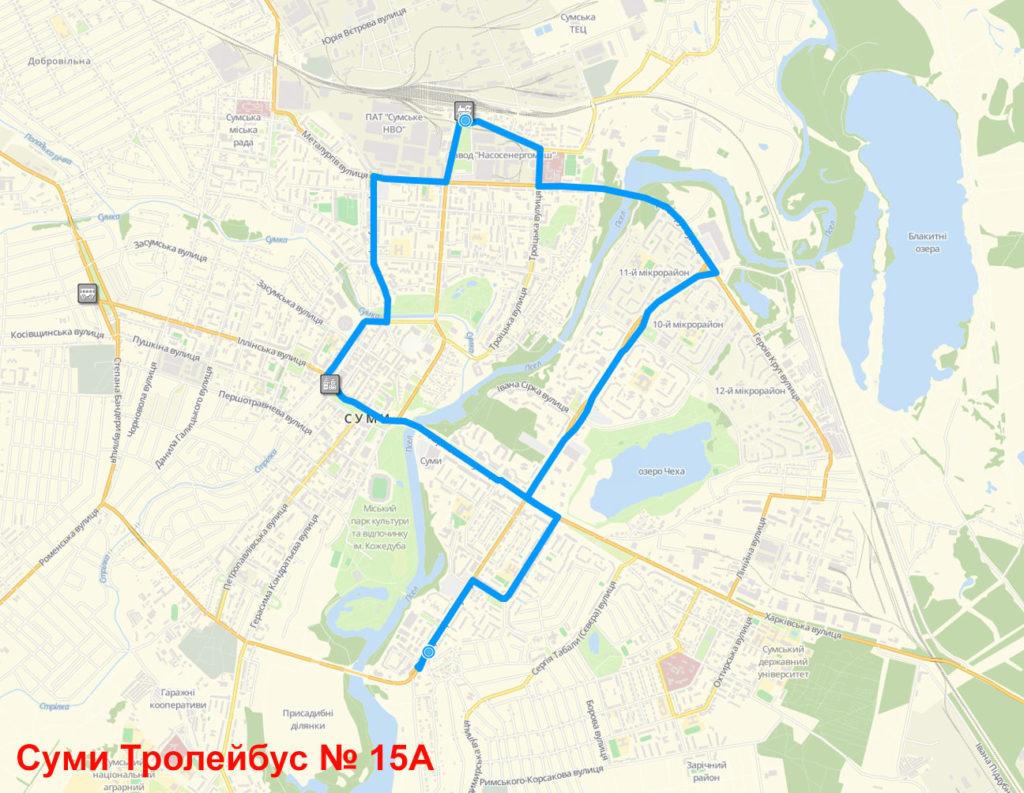 Тролейбус 15А Суми