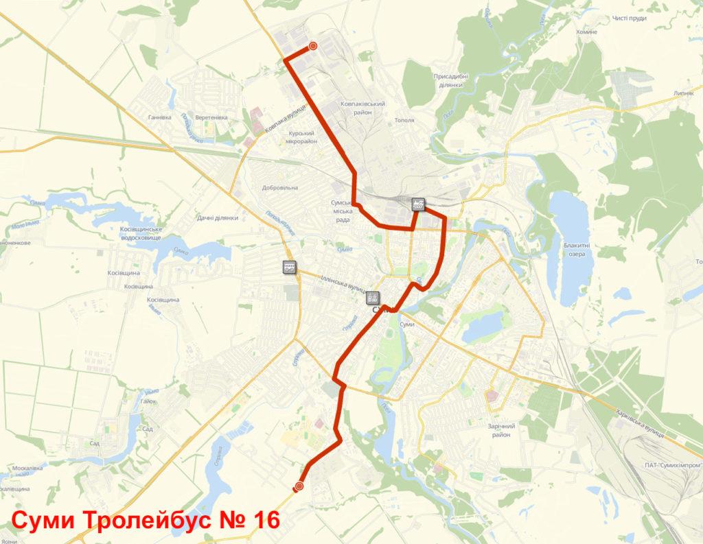 Тролейбус 16 Суми
