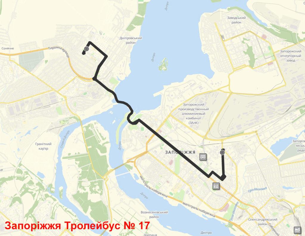 Тролейбус 17 Запоріжжя