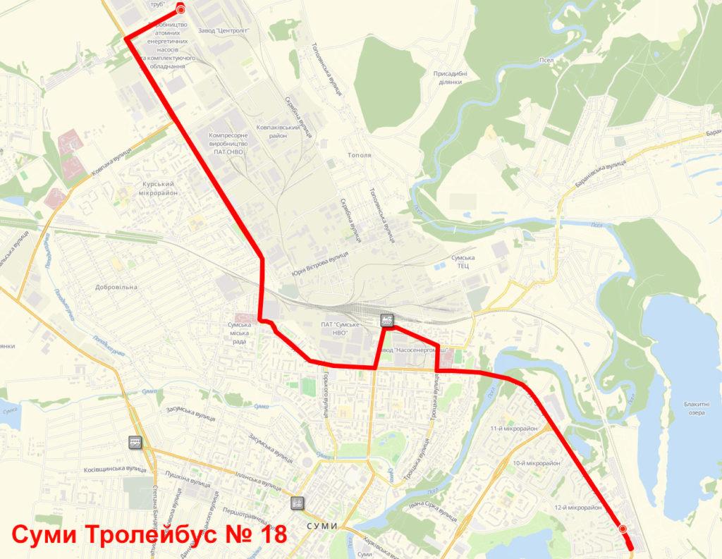Тролейбус 18 Суми