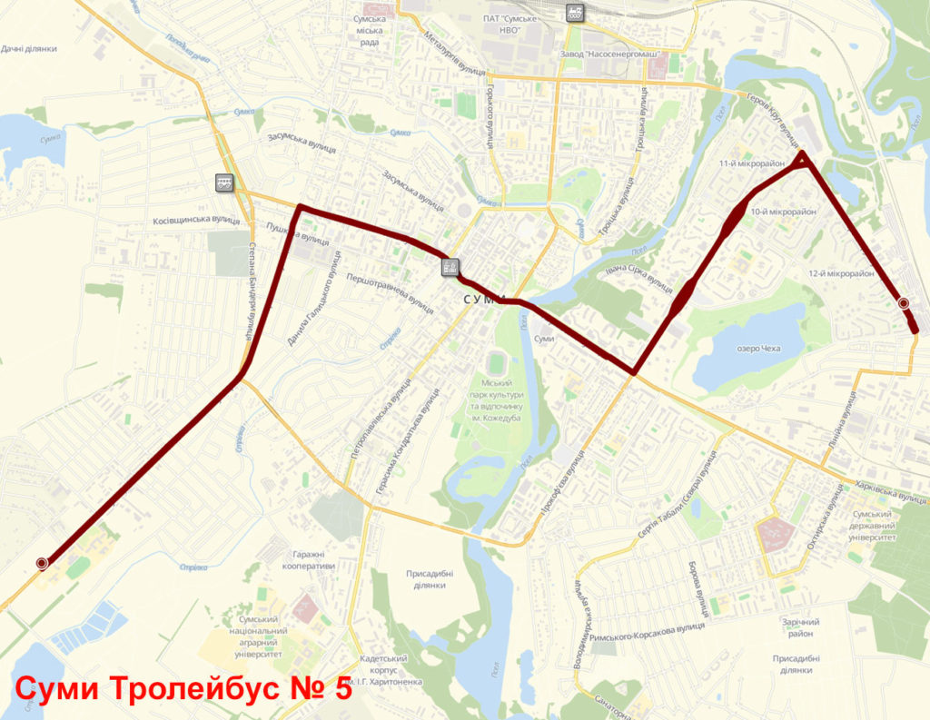 Тролейбус 5 Суми