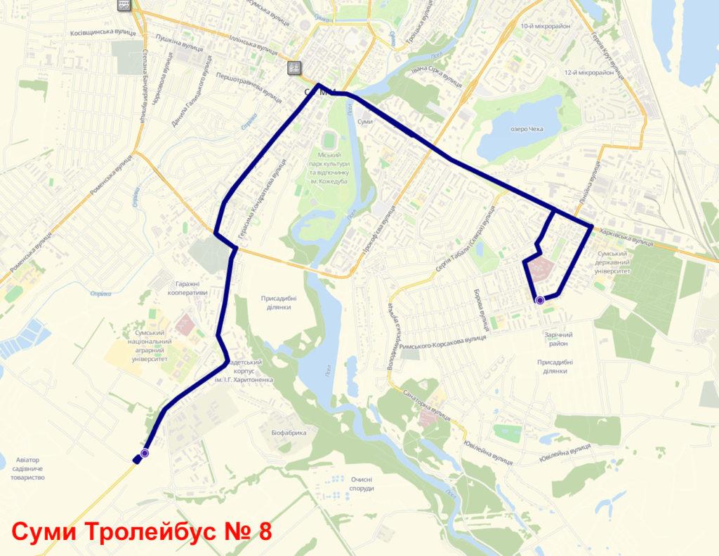 Тролейбус 8 Суми