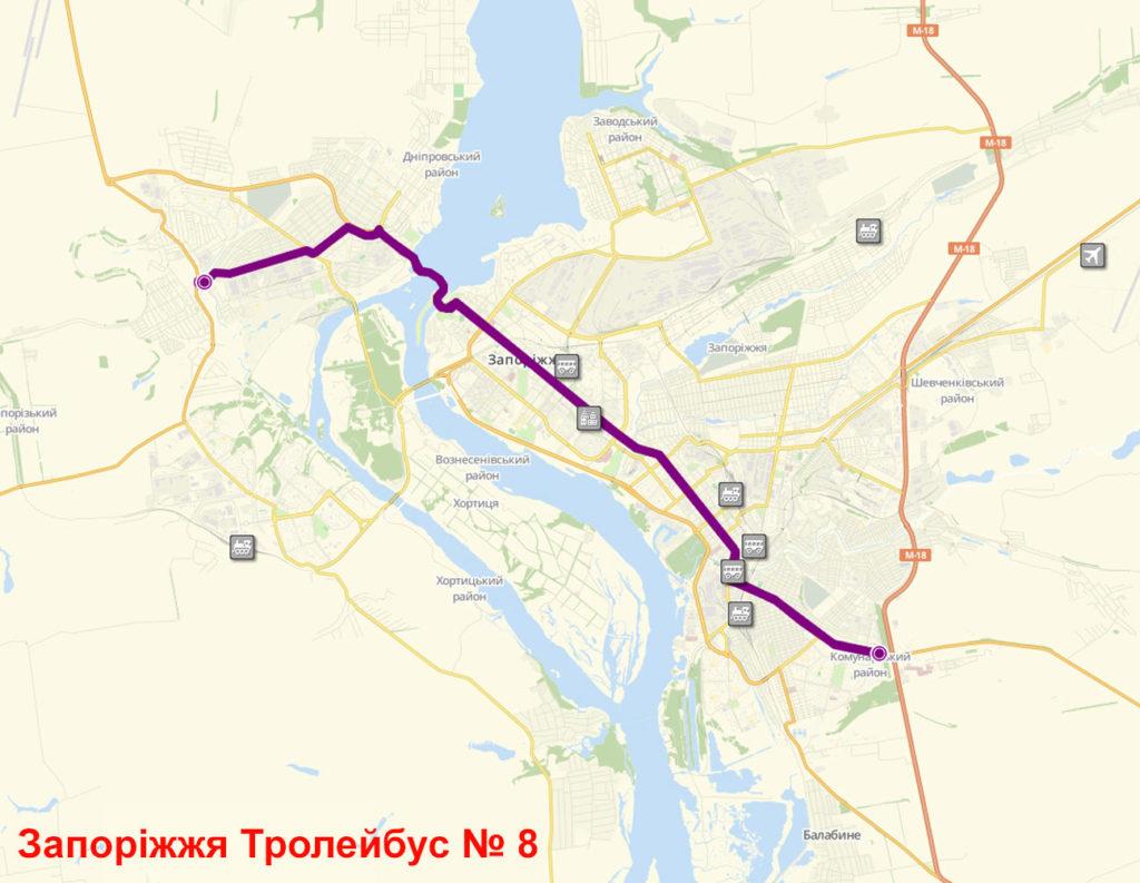 Тролейбус 8 Запоріжжя