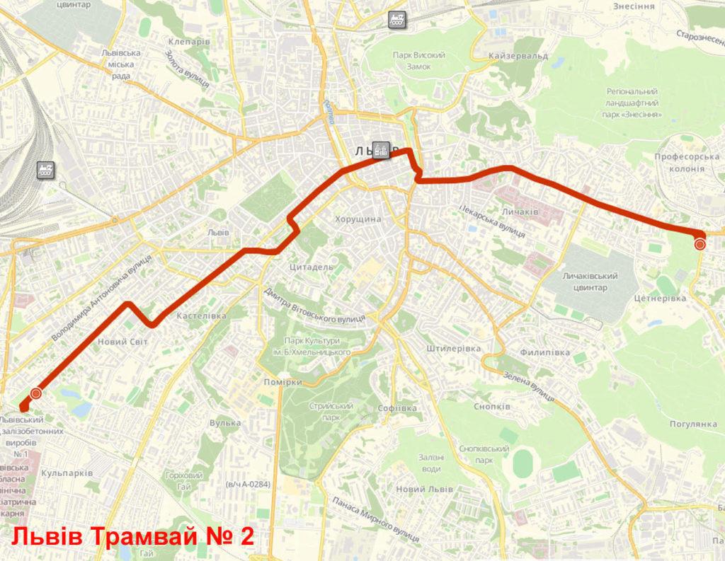 Трамвай 2 Львів