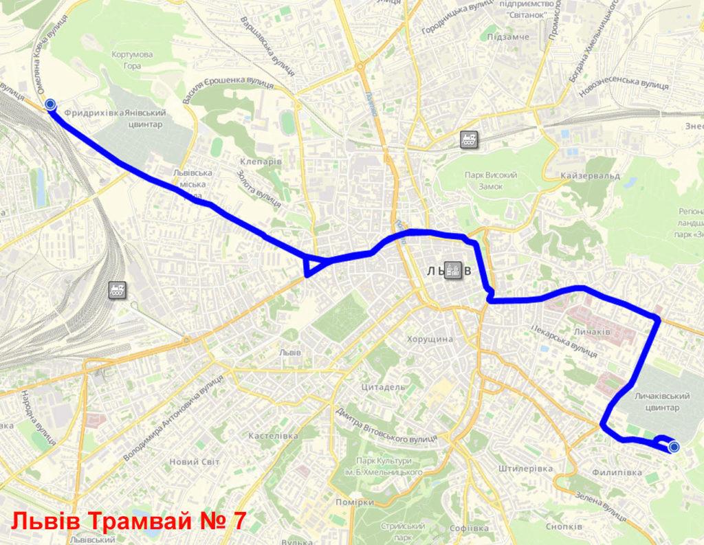 Трамвай 7 Львів