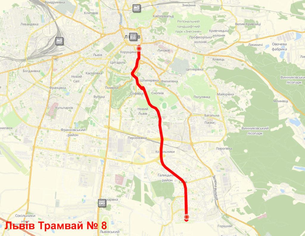 Трамвай 8 Львів