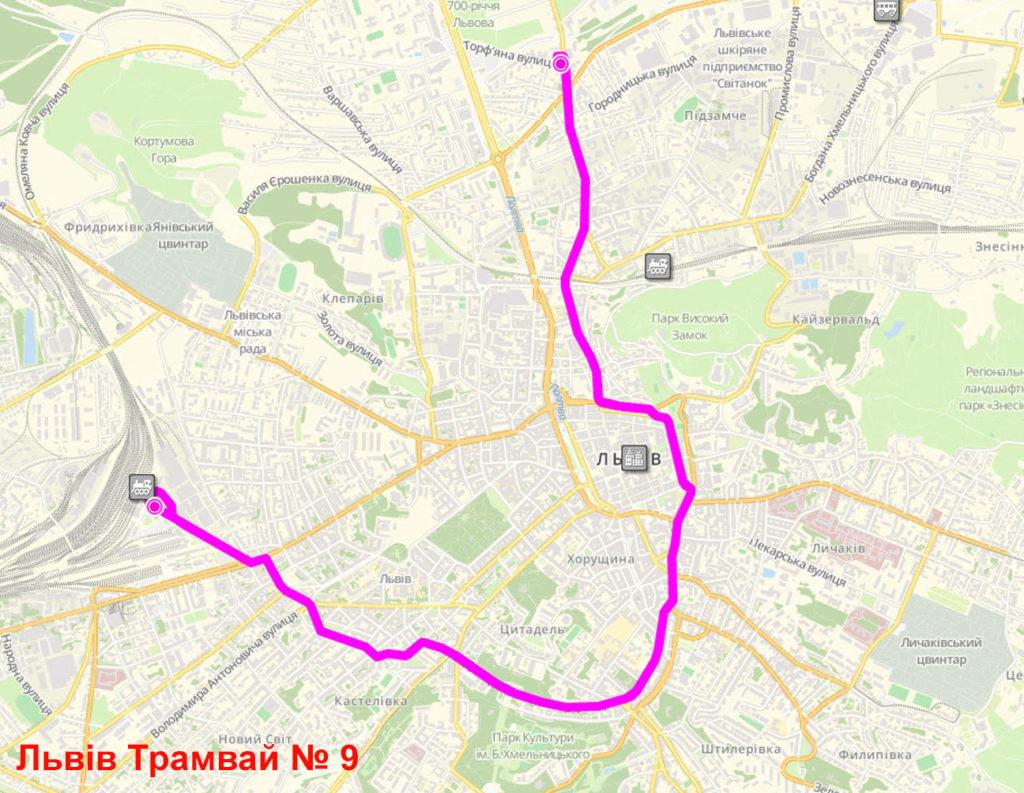 Трамвай 9 Львів