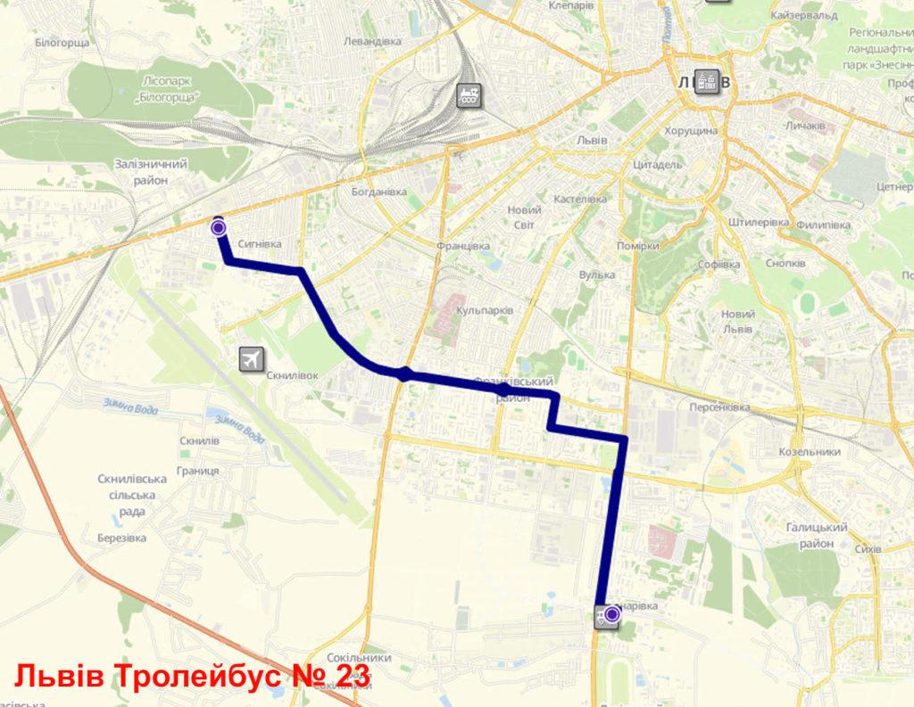 Тролейбус 23 Львів