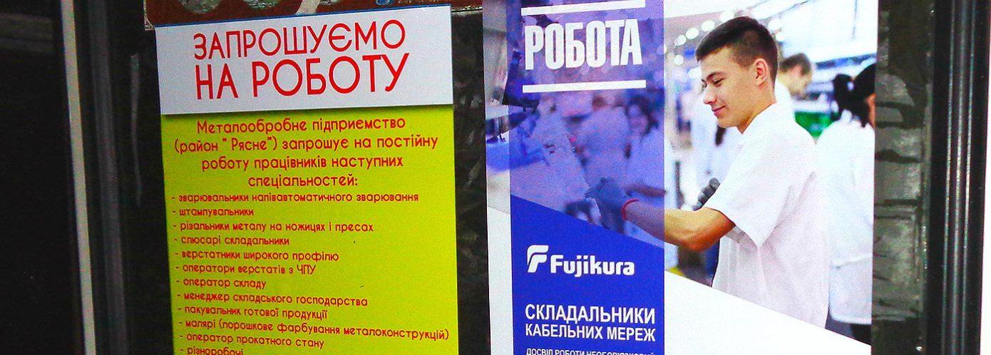 Реклама в автобусах Запорожье