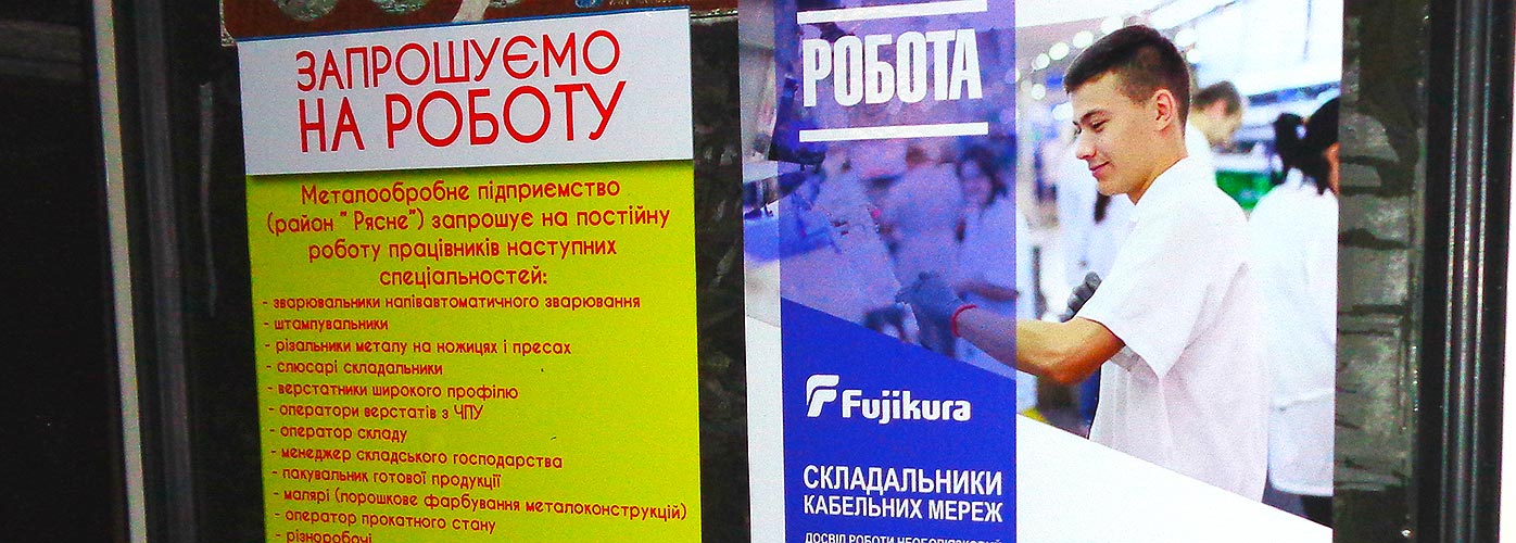 Реклама в маршрутках Чернівці